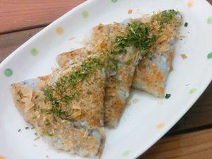 Vol.1902今週のレシピ(長芋とれんこんのふっくら焼き )